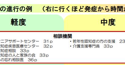 スクリーンショット (57)